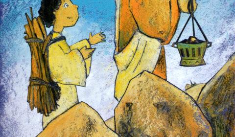 Abraham Probe © Dieter Konsek, Kinderbibel